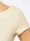 Платье из фактурной ткани с вырезом-лодочкой oodji #SECTION_NAME# (желтый), 14001117-11B/45211/5000N - вид 5