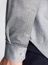 Рубашка приталенная с длинным рукавом oodji #SECTION_NAME# (серый), 3B110011M/34714N/2300N - вид 5