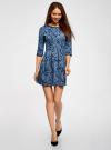 Платье трикотажное со складками на юбке oodji #SECTION_NAME# (синий), 14001148-1/33735/7970E - вид 2
