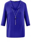 Блузка прямого силуэта с украшением oodji #SECTION_NAME# (синий), 21404021/43281/7500N