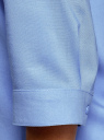 Блузка вискозная с рукавом-трансформером 3/4 oodji #SECTION_NAME# (синий), 11403189-2B/26346/7500N - вид 5
