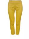 Брюки хлопковые зауженные oodji для женщины (желтый), 21706022B/14522/5700N