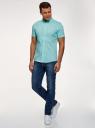 Рубашка базовая с коротким рукавом oodji #SECTION_NAME# (бирюзовый), 3B240000M/34146N/7301N - вид 6