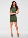 Платье приталенное с металлическим декором на плечах oodji #SECTION_NAME# (зеленый), 14001177/18610/6901N - вид 2