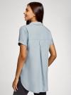 Рубашка из лиоцелла с коротким рукавом oodji #SECTION_NAME# (синий), 16A09002/45490/7000W - вид 3