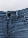 Джинсы базовые slim oodji для женщины (синий), 12101148B/46785/7500W
