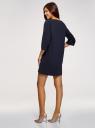 Платье прямого силуэта с вышивкой oodji для женщины (синий), 14008028-2/48940/7919P