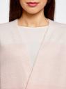 Кардиган свободного силуэта с карманами oodji #SECTION_NAME# (розовый), 63207192/47104/1233S - вид 4