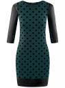 Платье с флоком и отделкой из искусственной кожи oodji для женщины (зеленый), 14001143-3/42376/6E29D