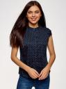 Рубашка с воротником-стойкой и коротким рукавом реглан oodji для женщины (синий), 13K03006B/26357/7912Q