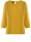 Блузка прямого силуэта с вышивкой oodji #SECTION_NAME# (желтый), 11411094/45403/5700N
