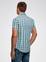Рубашка приталенная в клетку oodji #SECTION_NAME# (бирюзовый), 3L410081M/34319N/1073C - вид 3