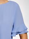Блузка свободного силуэта с воланами на рукавах oodji #SECTION_NAME# (синий), 11400450-1/36215/7000N - вид 5