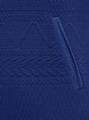 Платье трикотажное с рукавом 3/4 oodji #SECTION_NAME# (синий), 24001100-3/45284/7500N - вид 5