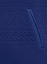 Платье трикотажное с рукавом 3/4 oodji для женщины (синий), 24001100-3/45284/7500N