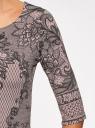Платье трикотажное облегающего силуэта oodji #SECTION_NAME# (розовый), 14001121-4B/46943/4125E - вид 5