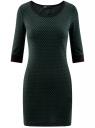 Платье жаккардовое с геометрическим узором oodji #SECTION_NAME# (зеленый), 14001064-6/35468/2962J
