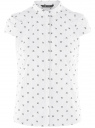 Рубашка с воротником-стойкой и коротким рукавом реглан oodji #SECTION_NAME# (белый), 13K03006B/26357/1029O