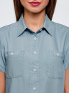 Рубашка из лиоцелла с нагрудными карманами oodji #SECTION_NAME# (синий), 16A09004/45490/7000W - вид 4