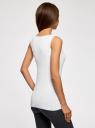 Топ из эластичной ткани на широких бретелях oodji для женщины (белый), 24315002-1B/45297/1000N