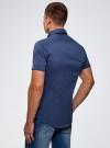 Рубашка базовая с коротким рукавом oodji для мужчины (синий), 3B240000M/34146N/7500N - вид 3