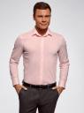 Рубашка базовая приталенная oodji #SECTION_NAME# (розовый), 3B140000M/34146N/4100N - вид 2