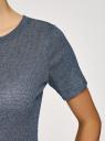 Футболка прямого силуэта с люрексом oodji для женщины (синий), 14701073/47571/7991X