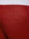 Брюки льняные на завязках oodji #SECTION_NAME# (красный), 2B200018M/44233N/4C00N - вид 5