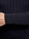 Джемпер вязаный мелкими косами oodji для мужчины (синий), 4L112173M/44422N/7900N - вид 5