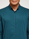 Рубашка extra slim в мелкую клетку oodji #SECTION_NAME# (синий), 3B140003M/39767N/7962C - вид 4