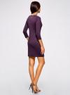 Платье с металлическим декором на плечах oodji #SECTION_NAME# (фиолетовый), 14001105-3/18610/8800N - вид 3