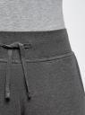 Брюки трикотажные спортивные oodji для женщины (серый), 16700030-14B/47060/2500M