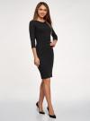 Платье в рубчик с рукавом 3/4 oodji #SECTION_NAME# (черный), 14001196/46412/2900N - вид 6