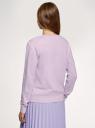 Кардиган вязаный на пуговицах oodji для женщины (фиолетовый), 73212401-2B/45755/8000N