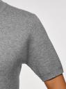 Джемпер прямого силуэта с коротким рукавом oodji #SECTION_NAME# (серый), 63812651/46096/2300M - вид 5