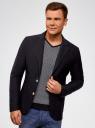 Пиджак приталенный с накладными карманами oodji для мужчины (синий), 2B510005M/39355N/7901N