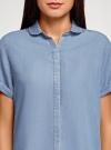 Рубашка из лиоцелла с коротким рукавом oodji #SECTION_NAME# (синий), 16A09002/45490/7500W - вид 4