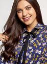 Блузка вискозная с завязками oodji #SECTION_NAME# (синий), 11411169/24681/7957O - вид 4
