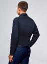 Рубашка приталенная в горошек oodji #SECTION_NAME# (синий), 3B110016M/19370N/7912D - вид 3