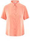 Блузка вискозная с короткими рукавами oodji #SECTION_NAME# (оранжевый), 11411137B/14897/5400N