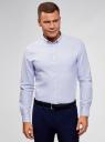Рубашка хлопковая приталенная oodji #SECTION_NAME# (синий), 3B110007M/34714N/7000O - вид 2