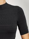Платье облегающее с воротником-стойкой oodji #SECTION_NAME# (черный), 73912221/46136/2900N - вид 5