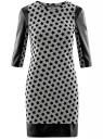 Платье с флоком и отделкой из искусственной кожи oodji #SECTION_NAME# (серый), 14001143-3/42376/2329O
