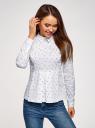 Блузка хлопковая с баской oodji #SECTION_NAME# (белый), 13K00001B/26357/1079Q - вид 2