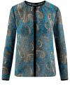 Блузка из струящейся ткани с контрастной отделкой oodji #SECTION_NAME# (бирюзовый), 11411059-2/38375/7355E
