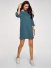 Платье прямого силуэта со спущенной проймой oodji #SECTION_NAME# (синий), 14008028/48940/7901N - вид 6