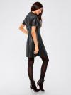 Платье из искусственной кожи с короткими рукавами с молнией на груди oodji #SECTION_NAME# (черный), 18L02002/45902/2900N - вид 3