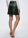 """Юбка из искусственной кожи """"под крокодила"""" oodji для женщины (зеленый), 18H00014/45738/6900N"""