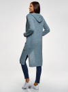 Кардиган с капюшоном и накладными карманами oodji для женщины (синий), 63205252/48953/7000N - вид 3