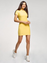 Платье трикотажное с коротким рукавом oodji #SECTION_NAME# (желтый), 14011007/45262/5200N - вид 6